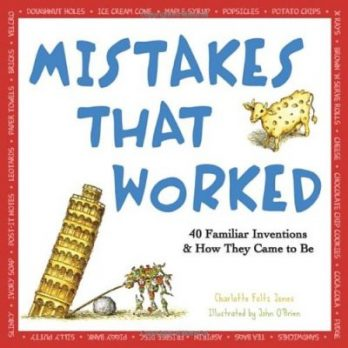 Mistakes that worked e1498067612794