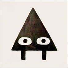 triangle e1508284310479